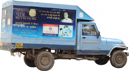 883-indianCommercialVehicle.png 178